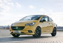 New Vauxhall Corsa Hatchback Petrol 3 Doors