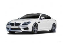 New BMW 6 Series Coupe Petrol 2 Doors